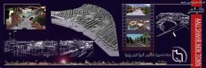 طرح آماده سازی اراضی فاز 4 شهر جدید عالیشهر(بوشهر)